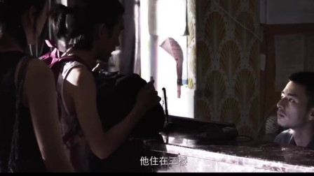 女子放弃了自己的家庭,选择接情人流浪