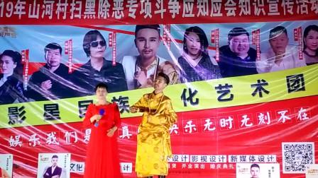 5月娥9日上林三里镇山河村文艺晚会《上林似锦》