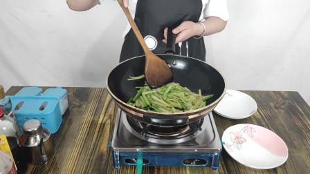 芳芳的美食之家,清炒萝卜丝这道家常菜,你学会了吗