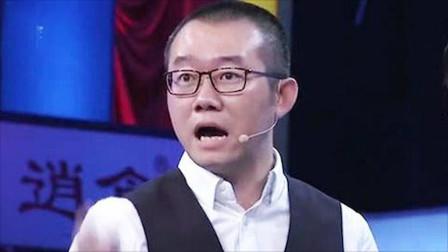 55岁城管大叔被小模特疯狂逼婚,模特紧身裙登台,涂磊坐不住了