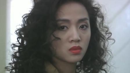 梅艳芳最经典的三首歌曲,最后这首是唱给刘德华听的,听哭了