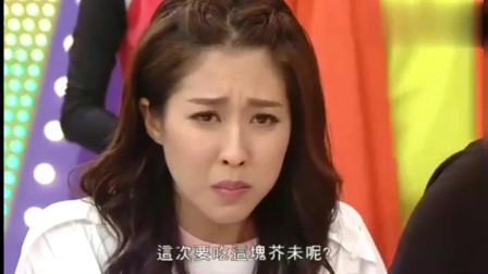 """超级无敌奖门人:陈敏之玩游戏成""""黑洞"""",她的表现惹全体嘉宾发笑"""