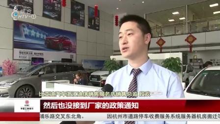 """新能源汽车补贴遭""""腰斩"""",地方补贴全部取消,6月实施!"""