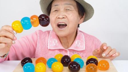 老奶奶做吃播,還要吃最流行的熱氣球果凍