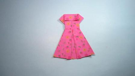 手工折纸,连衣裙的折法,简单漂亮轻松就能学会