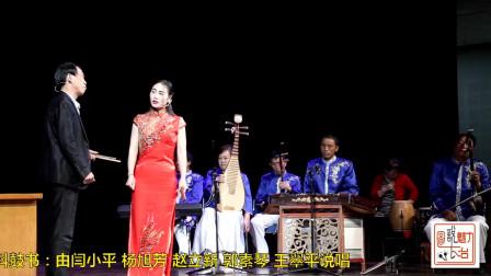 五子登科鼓书由长子县闫小平说唱团在潞州剧院说唱