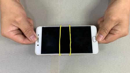 手不松开橡皮筋,如何才能把手机中间的橡皮筋取出来?其实特简单