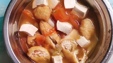 别总做紫菜蛋花汤了,教大家西红柿豆腐汤的做法,营养又好喝,味道是又鲜又美味,吃完还想再来一碗