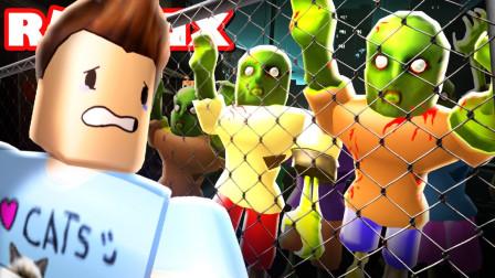 Roblox乐高小游戏 虚拟世界 逃离僵尸泳池,化学品泄漏大家变成了丧尸?