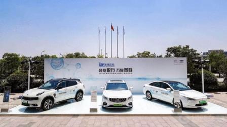 车事儿:2019吉利汽车技术日发布爬行者智能系统
