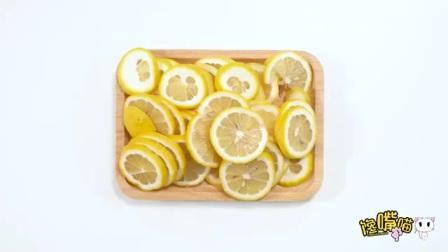 【百香果柠檬蜂蜜茶】自制美白排毒饮料,让你白成一道光,美食新技能