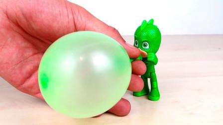 超奇妙!飞壁侠怎么吹出大气球?汪汪队竟然躲在里面?1分钟学4种色彩英语儿童玩具