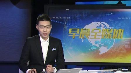 """上海早晨 2019 央视财经:在广东可以""""买岛""""了  发不动产权证的那种!"""
