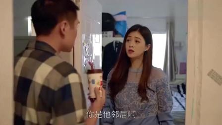 欢乐颂:樊胜美帮邱莹莹搬家,却发现白主管家有这个?小邱是怎么想的。