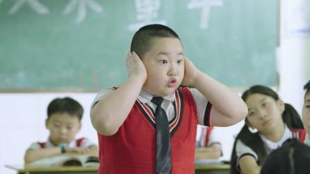 掩耳盗铃还有这种套路 小学生的脑洞也是忒大了