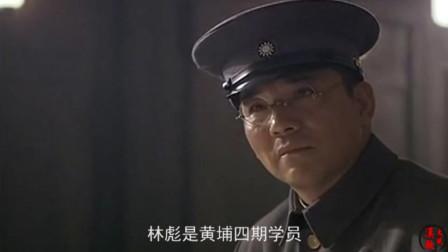 红军时期,聂帅在林彪的笔记里发现了什么大秘密?