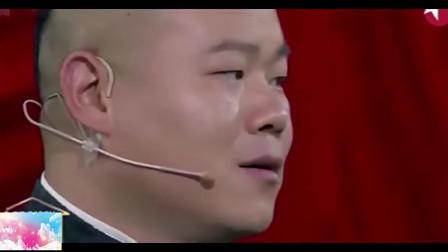 """德云社:孙越调侃岳云鹏""""爷们"""",下一秒笑出眼泪"""