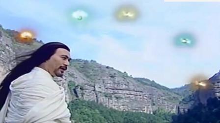仙剑奇侠传:拜月教主手持五灵珠,叫嚣李逍遥和赵灵儿!