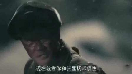 《抗美援朝》上甘岭战役最千钧一发的时候,下达的命令,扭转了战局