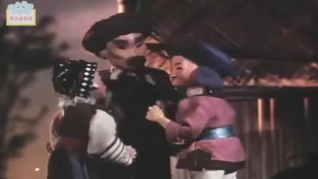1959.雕龙记(木偶)精彩片段(8)