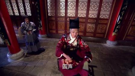 龙门镖局:郭京飞背古诗词,太监提醒他读音错误,竟遭毒打