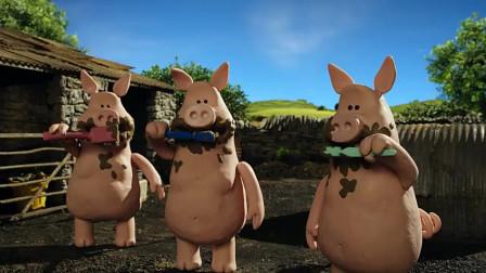 小羊肖恩:户外活动时间到,小羊们尽情嗨起来吧!Let's  Go