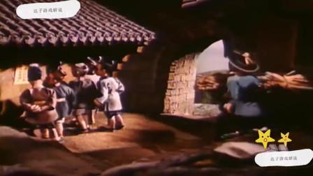 1955.神笔马良(木偶)精彩片段(8)