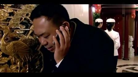 小老板带3000元请亿万富豪酒店吃饭,一结账彻底懵了,好看!