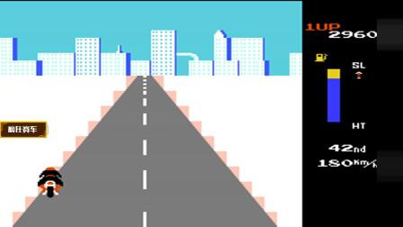 FC游戏《疯狂赛车》回忆,一起来看这摩托车飞奔