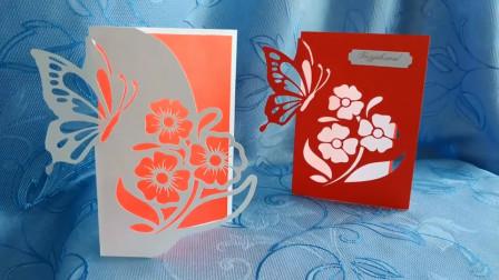 手工贺卡教程,蝴蝶贺卡的制作方法,没想到这么简单!