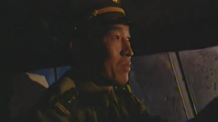 中国刑侦一号案-与白宝山遭遇,激烈交火后白宝山逃逸