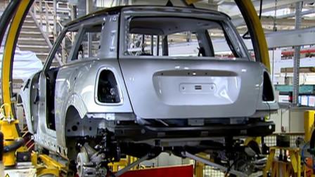 汽车解密,走进宝马MINI生产工厂,看看汽车是怎么生产的