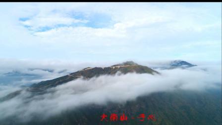 航拍惠东大南山欣赏云海 一场云雾缭绕的偶遇