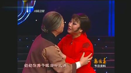 豫剧《铡刀下的红梅》,表演太有感染力了,听了太有感触