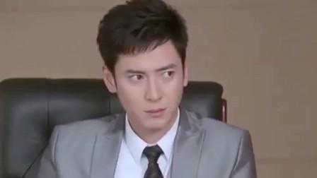 苦咖啡:心机男刚要开始项目陈述,董事长却直接点名让美女来,心机男懵嘞!