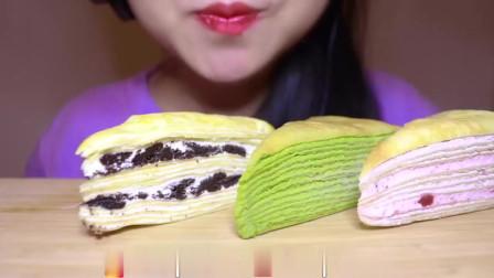 适合周末下午茶的甜点,小姐姐千层蛋糕的吃播,这个蛋糕看起来不错