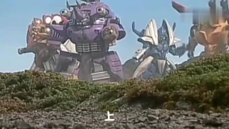 超星神外星终极机械怪兽登场两大超级战斗机器接近报废