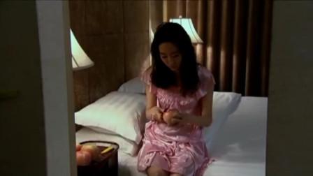 《迷失的情感》处长收到短信见女家教,撒谎去加班