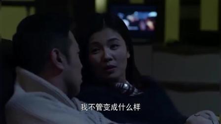 下一站婚姻:总裁跟美女在孩子面前秀恩爱,熊孩子:你俩比电影还好看!