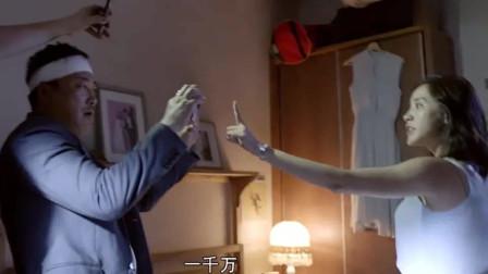 人间喜剧:米粒直播杨父,拿身体作为筹码,结果还成功了?