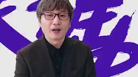 《乐队的夏天》官宣:吴青峰当导师可理解,乔杉和欧阳娜娜算什么