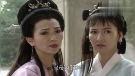 新白娘子传奇:白素贞小青上金山寺救许仙,居然吃了闭门羹!