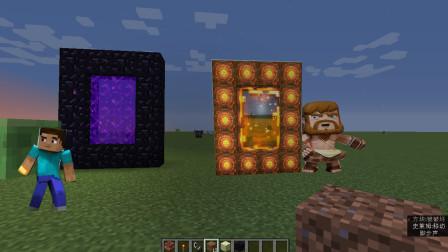 迷你世界:两种传送门比较!我的世界对比迷你世界
