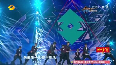 EXO湖南卫视跨年演唱会《Growl》《Overdose》《Lu》张艺兴,张艺兴