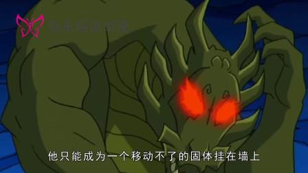 成龙历险记:圣主在八大恶魔中能力最弱?失去符咒就没什么能力了?