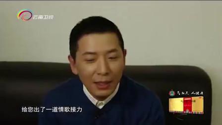 中国情歌汇:丁薇清唱《爱要有你才完美》,为何戴军直接放弃接唱