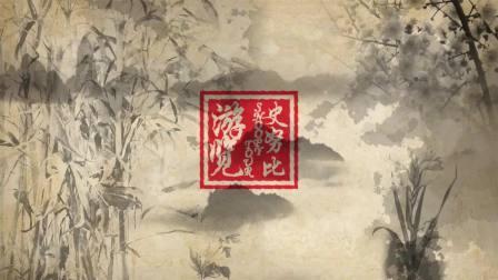 【史努比游览】片头3【原力总督】