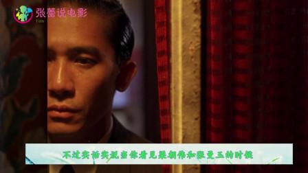 花样年华,一部叙述婚姻的故事,却显得那么美好
