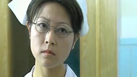 刑档内幕:护士以为美女来看病,没想到是来宣誓主权的
