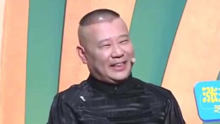 小沈龙脱口秀:小哥曝光郭德纲的微信个性签名,老有才了!